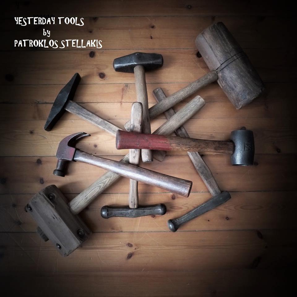 Yesterday Tools Patroklos Stellakis